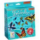 Бабочки логическая игра ВВ1352