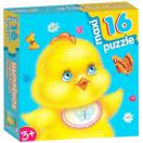 Maxi puzzle.Цыпленок. 2391