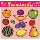 Трафареты пласт. Фрукты и ягоды. 1609