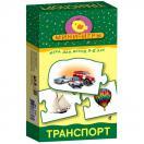 Мини-игры  Транспорт 1157