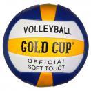 Мяч волейбольный 280г  PVC matt  2слоя Т15362