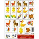 Наклейки на шкафчики для ДС Домашние животные