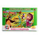 Настольная игра-ходилка Маша и Медведь