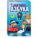 Настольная игра Дорожная азбука 76541