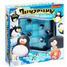Пингвины на льдинах ВВ0851