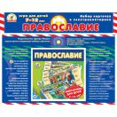 Набор карточек. Православие 1060