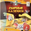 Магнитная игра  для путешествий СЫРНЫЕ ЛАЗЕЙКИ ВВ1054